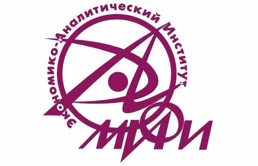 25 лет Экономико-аналитическому институту МИФИ (ЭАИ МИФИ)